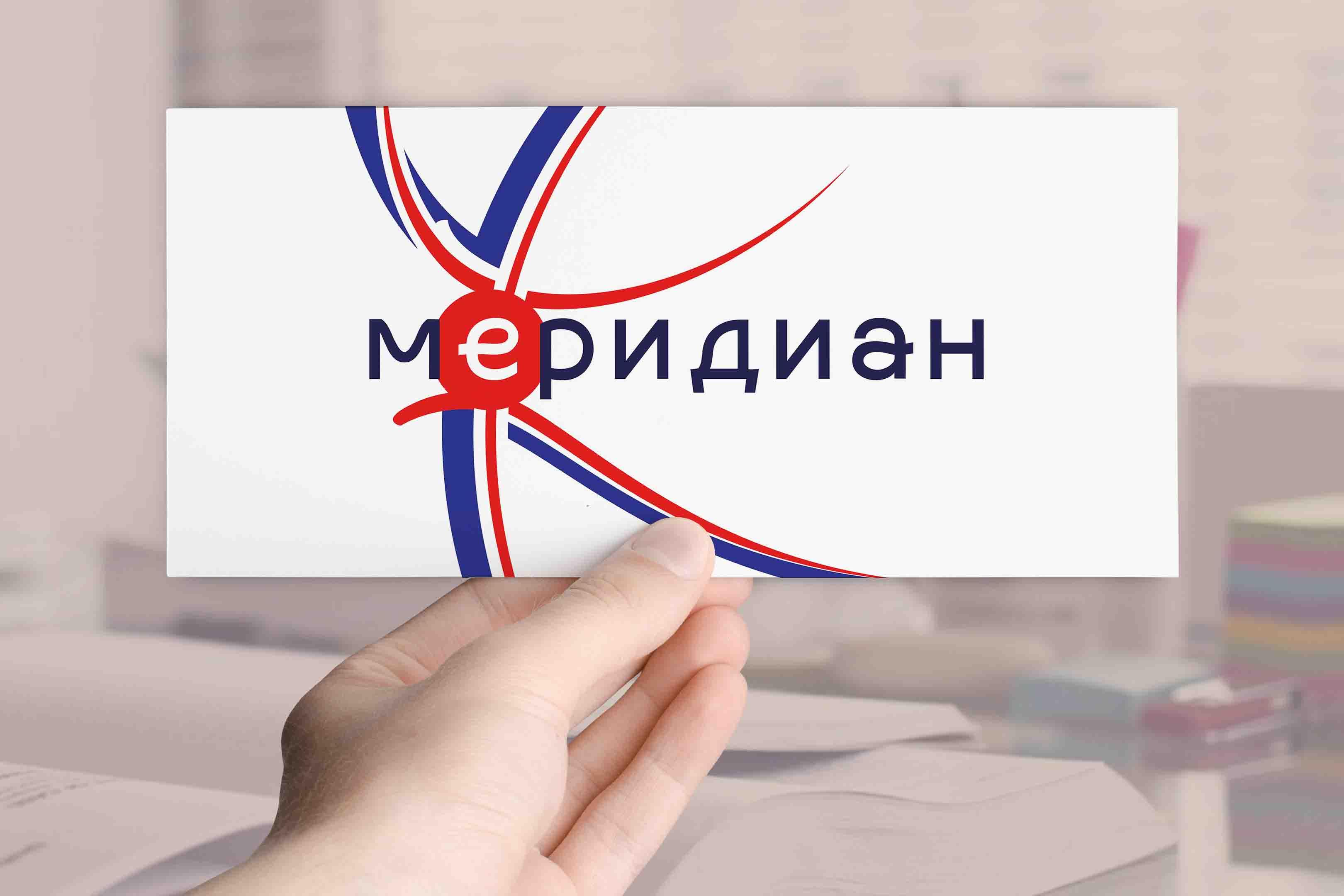 Логотип, Меридиан