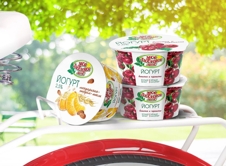 Йогурт, Любимое лето